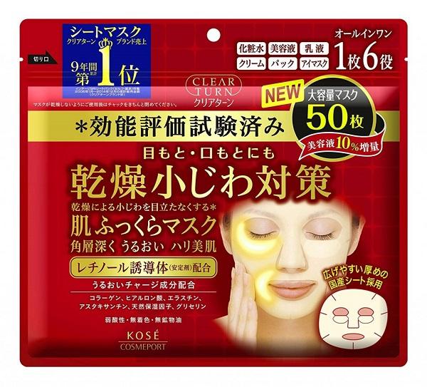 Review mặt nạ Kose 50 miếng: màu Đỏ - nâng cơ, chống lão hóa