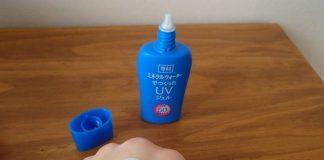review kem chong nang shiseido mineral water