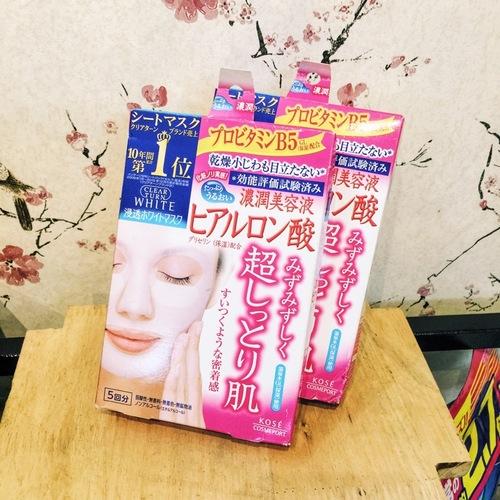 Review Mặt Nạ Kose 5 Miếng màu hồng