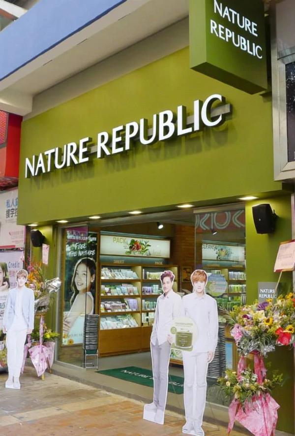 Thương hiệu Natrure Republic