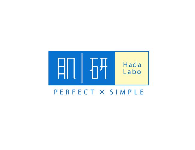 Logo thuong hieu my pham Hada Labo